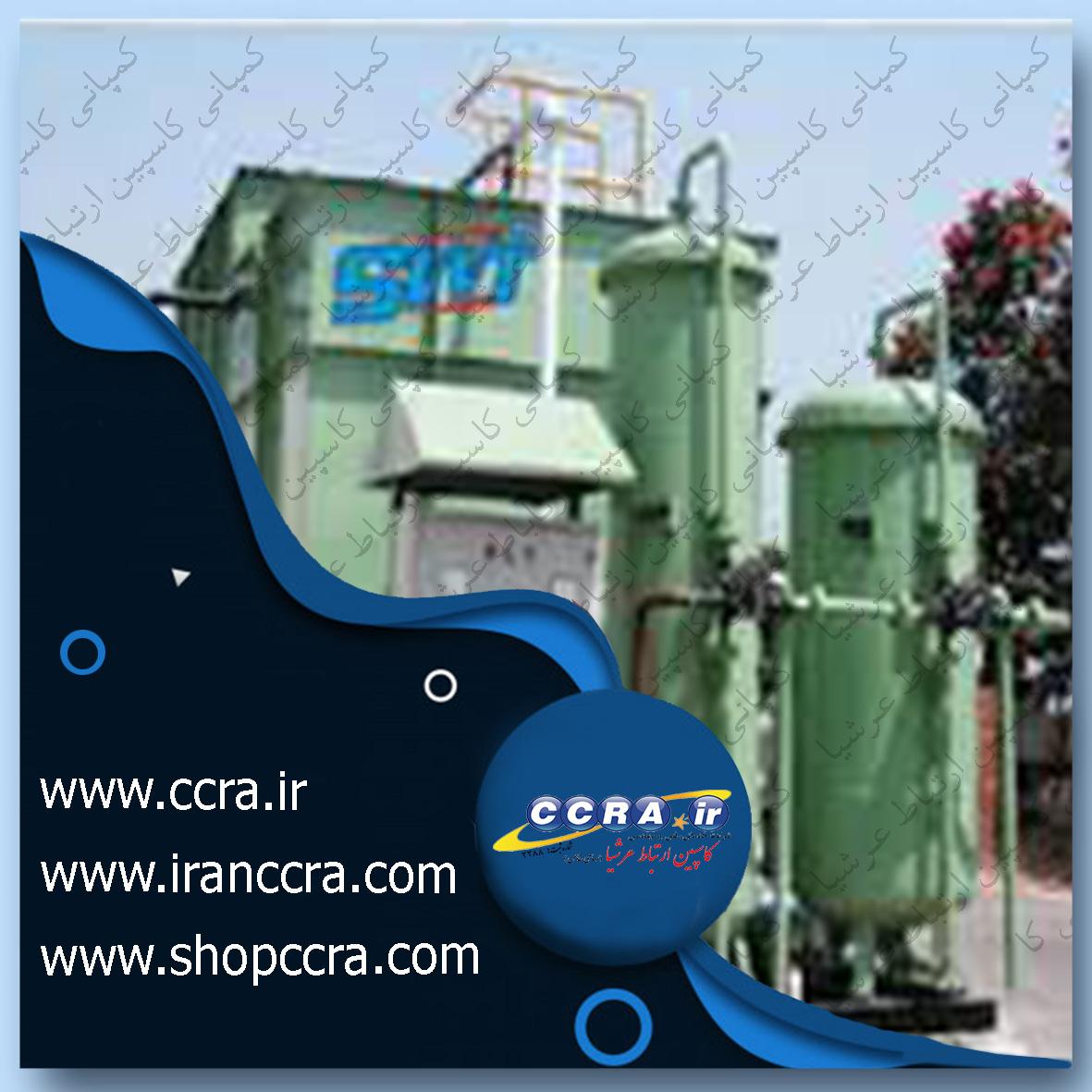 بهترین فیلتر تصفیه آب صنعتی
