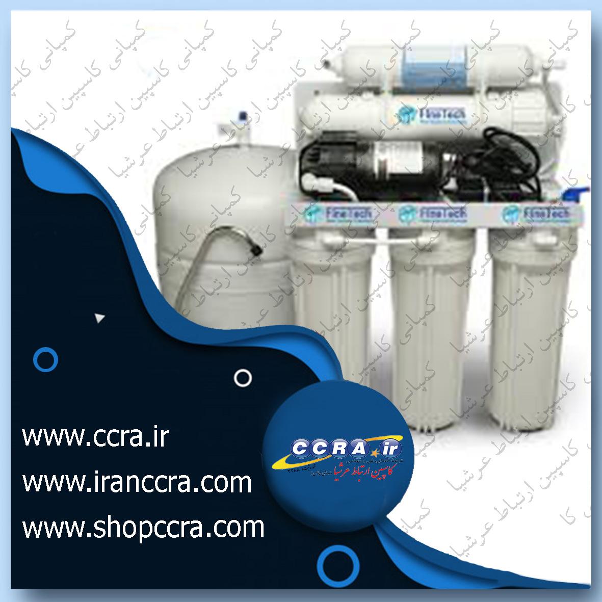 دور ریز آب دستگاه های تصفیه آب خانگی آکوالایف چقدر است؟