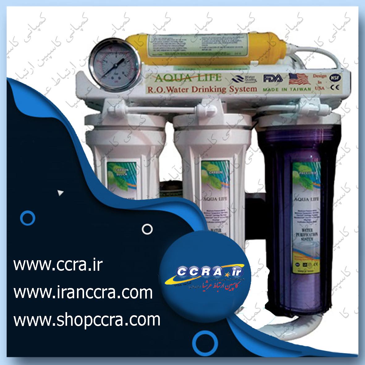 موارد استفاده از پساب دستگاه تصفیه آب خانگی آکوالایف