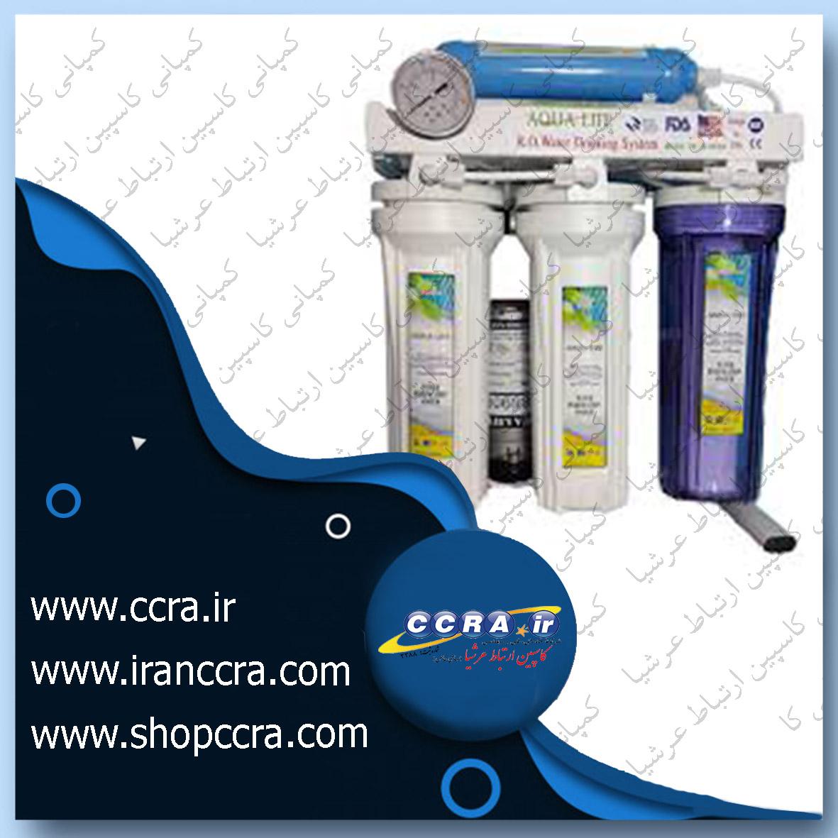 قیمت دستگاه های تصفیه آب خانگی آکوا لایف aqua life