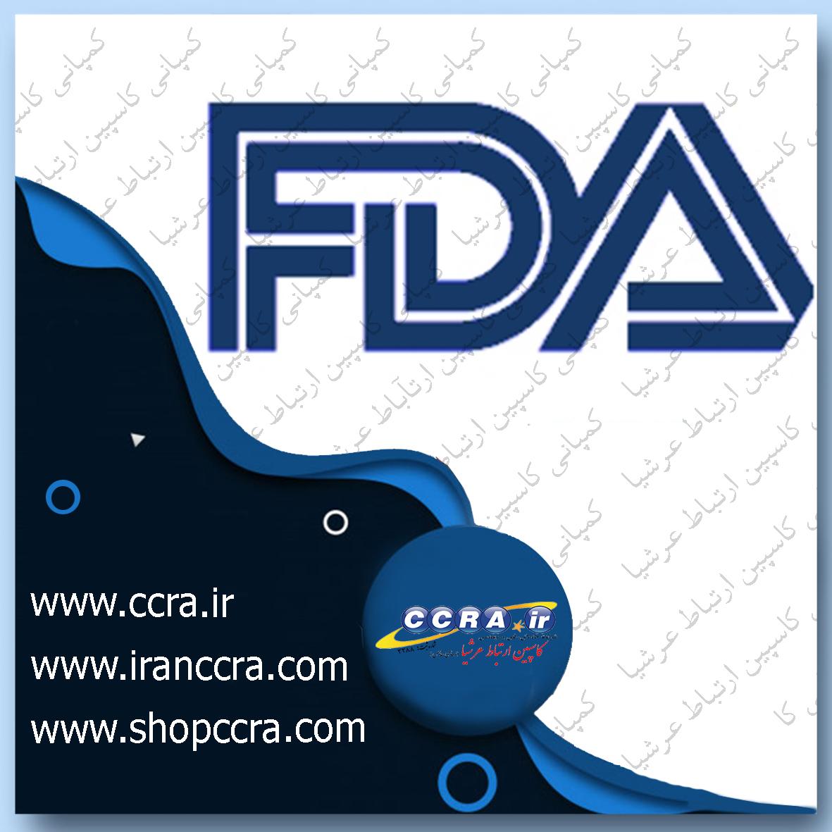 استاندارد FDA در دستگاه های تصفیه آب خانگی آکوا لایف
