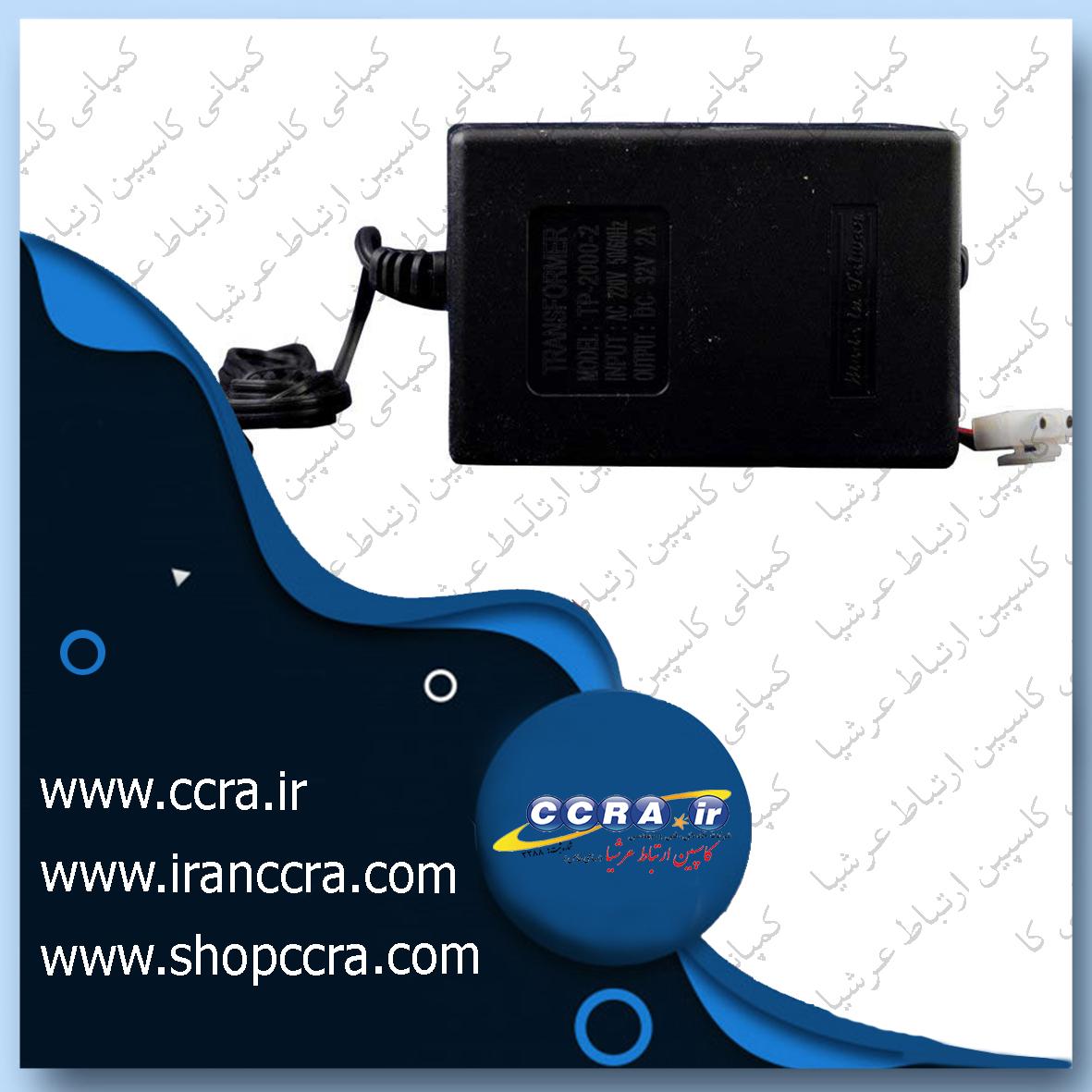 آداپتور در دستگاه های تصفیه آب خانگی آکوا لایف aqua life