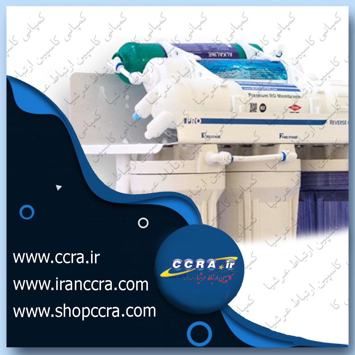 خصوصیات دستگاه های تصفیه آب خانگی آکوا لایف
