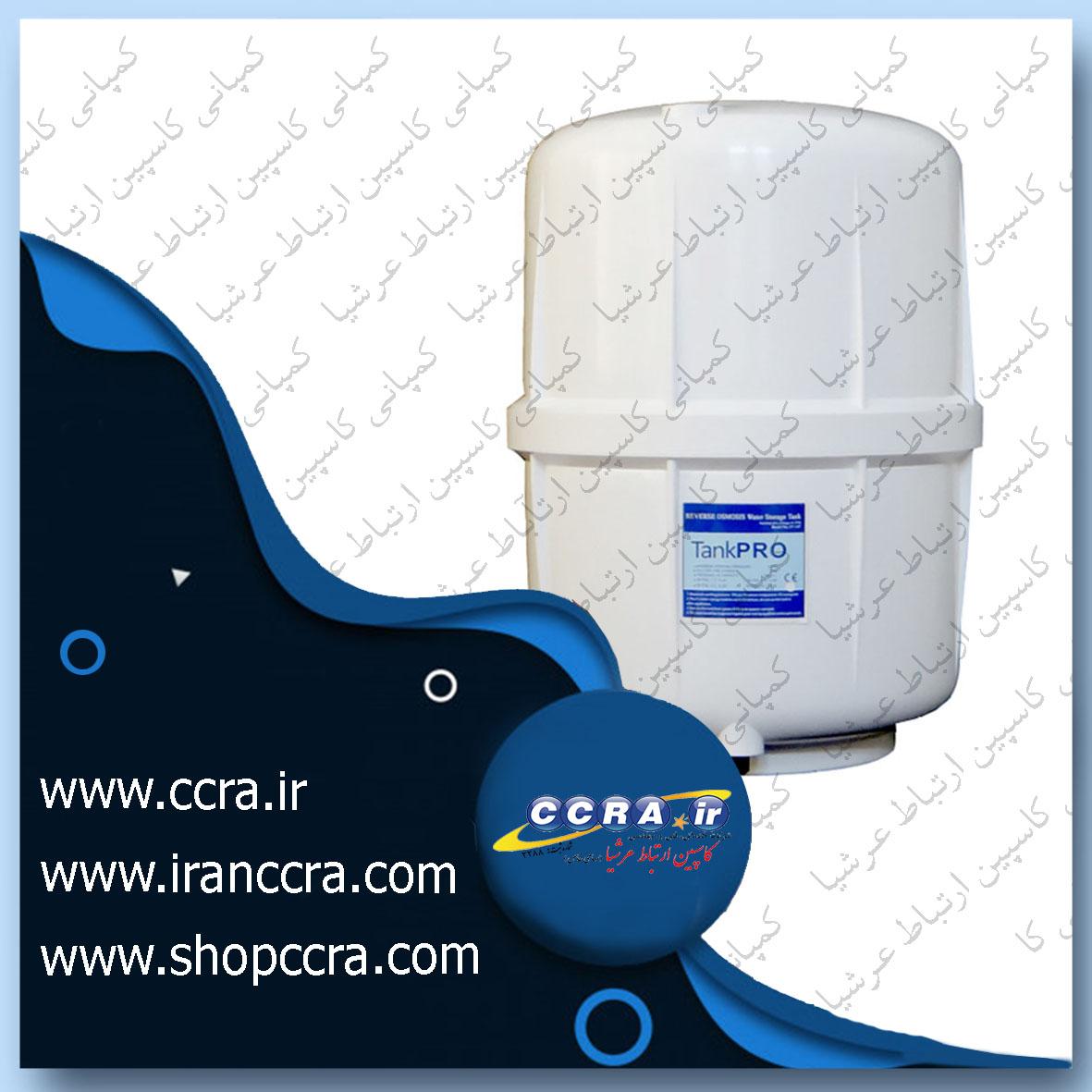 تنظیم فشار هوای مخزن دستگاه تصفیه آب خانگی آکوالایف