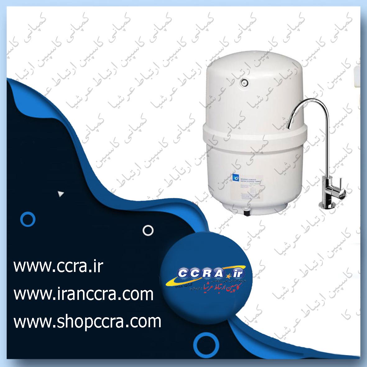 ظرفیت تولید آب از دستگاه های تصفیه آب خانگی آکوا لایف
