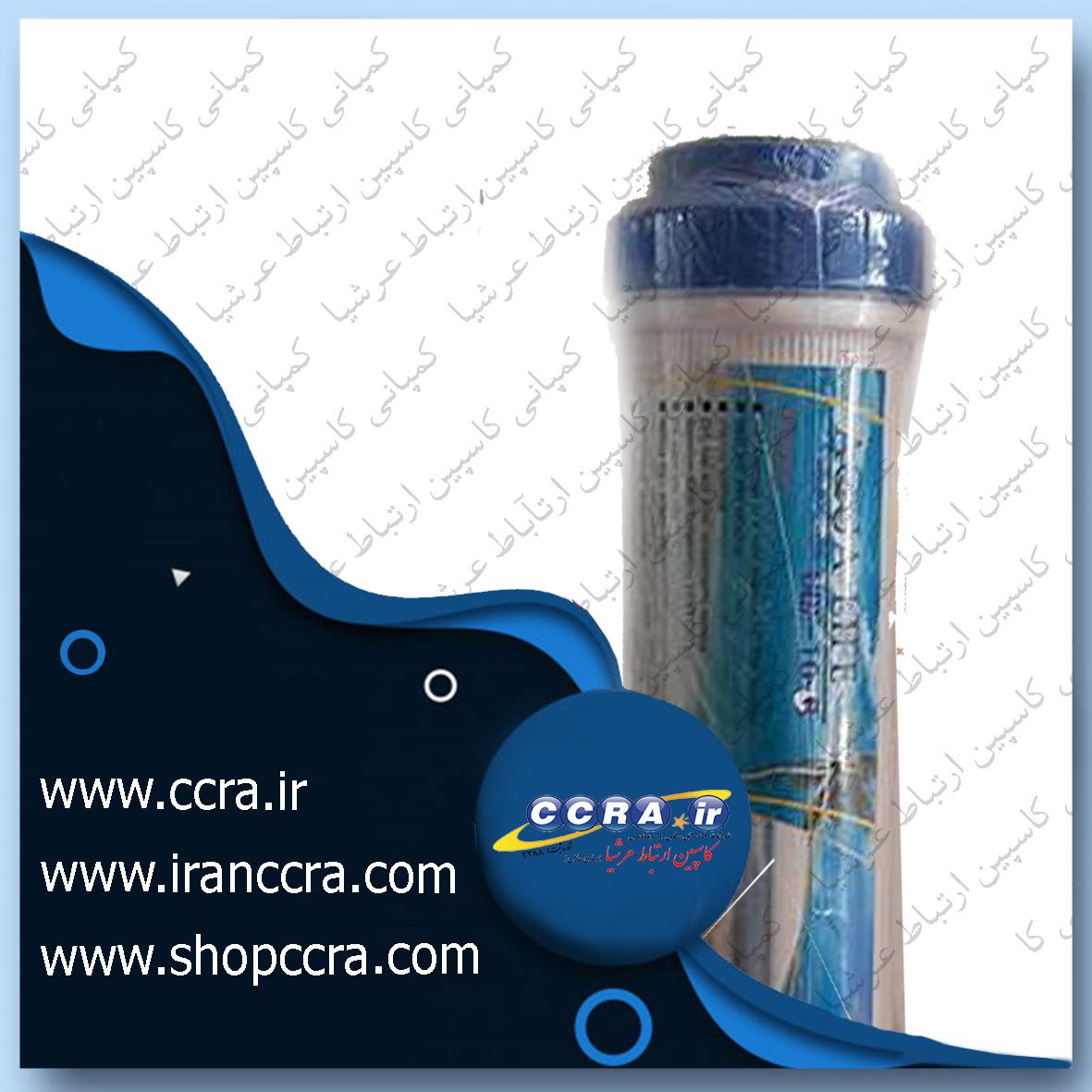 فروش فیلتر کربن اکتیو گرانول خانگی آکوالایف مدل UDF-10-10
