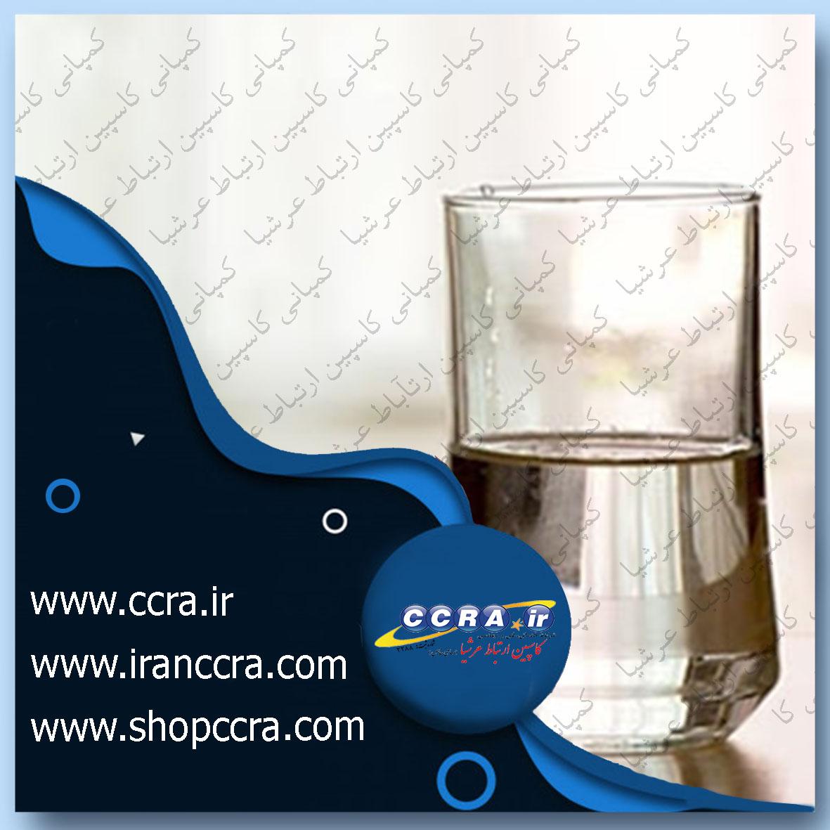 حذف انواع آلاینده های موجود در آب توسط فیلترهای دستگاه تصفیه آب خانگی آکوا لایف