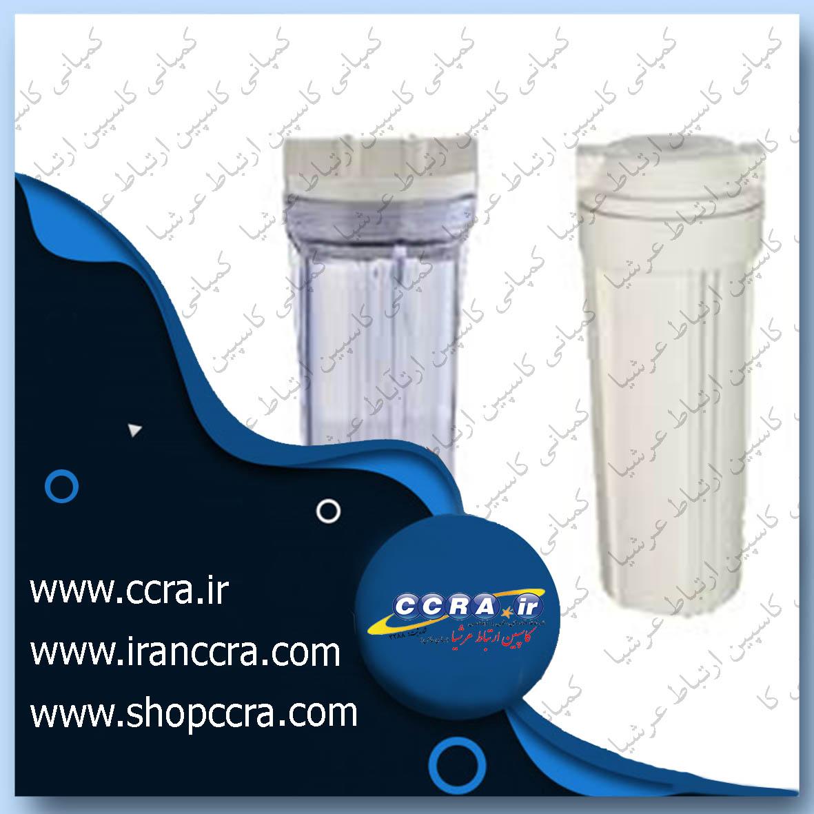 کاربرد هوزینگ های مات و شفاف دستگاه تصفیه آب خانگی آکوا لایف