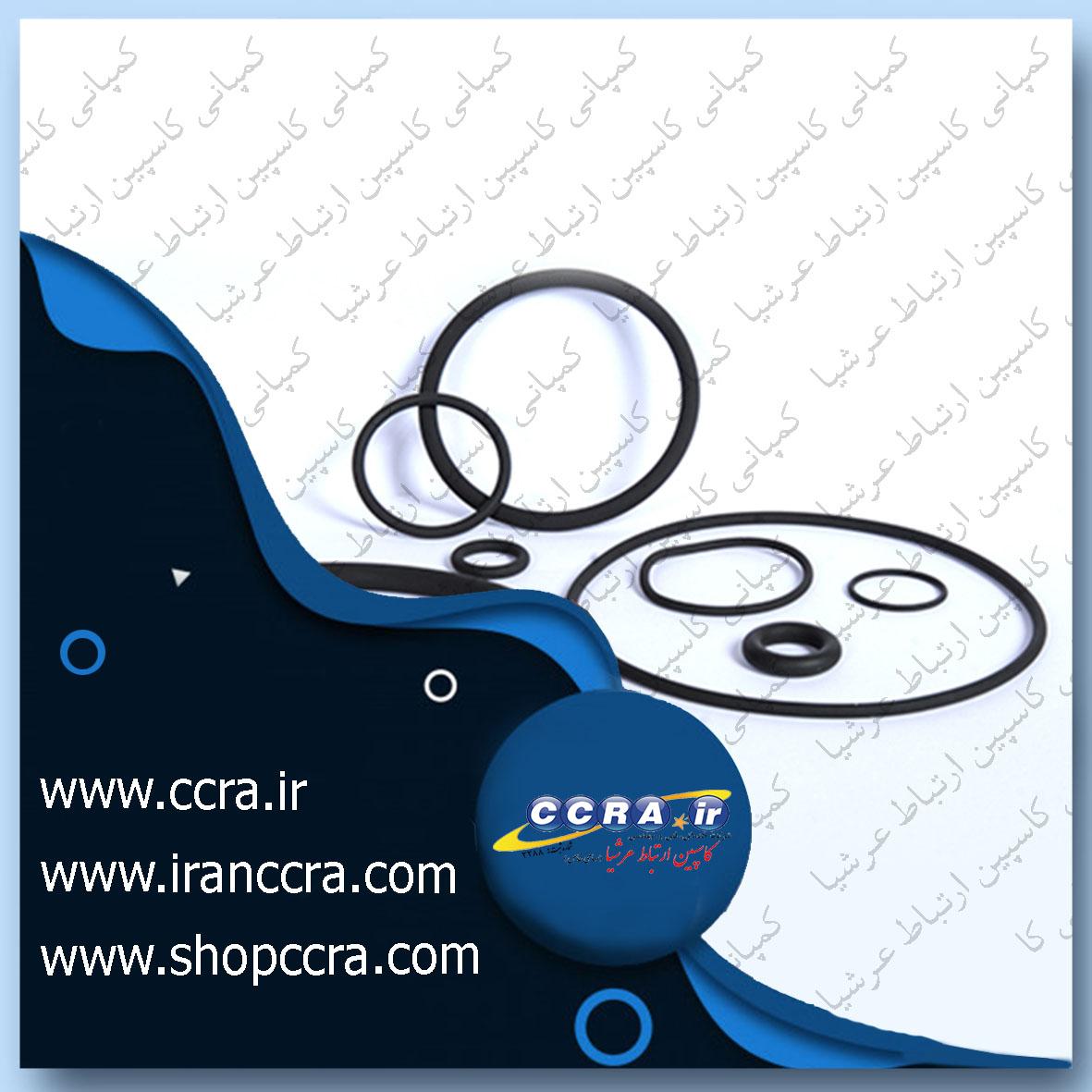 اورینگ در چه قطعاتی از دستگاه های تصفیه آب خانگی آکوا لایف به کار برده می شود؟