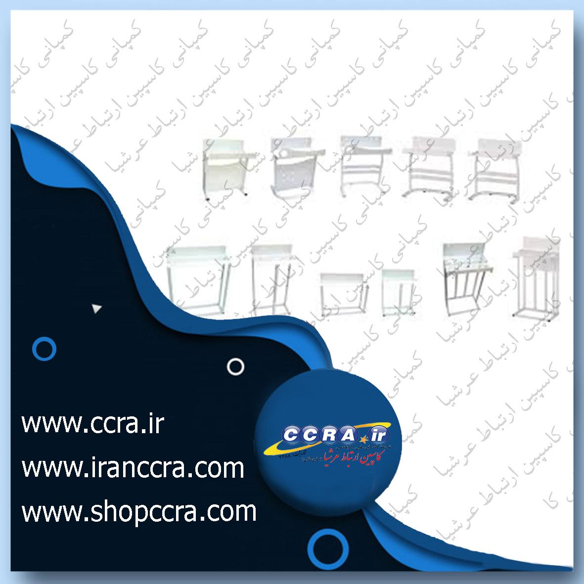 انواع براکت دستگاه تصفیه آب خانگی آکوا لایف به لحاظ ساختار