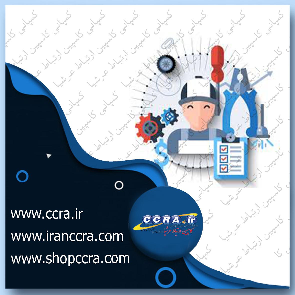 پوشش کلیه خدمات پس از فروش دستگاه های تصفیه آب خانگی آکوا لایف