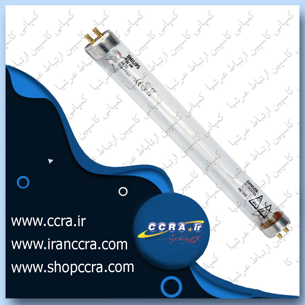 ساختار فیلتر یو وی در دستگاه های تصفیه آب خانگی آکوا لایف