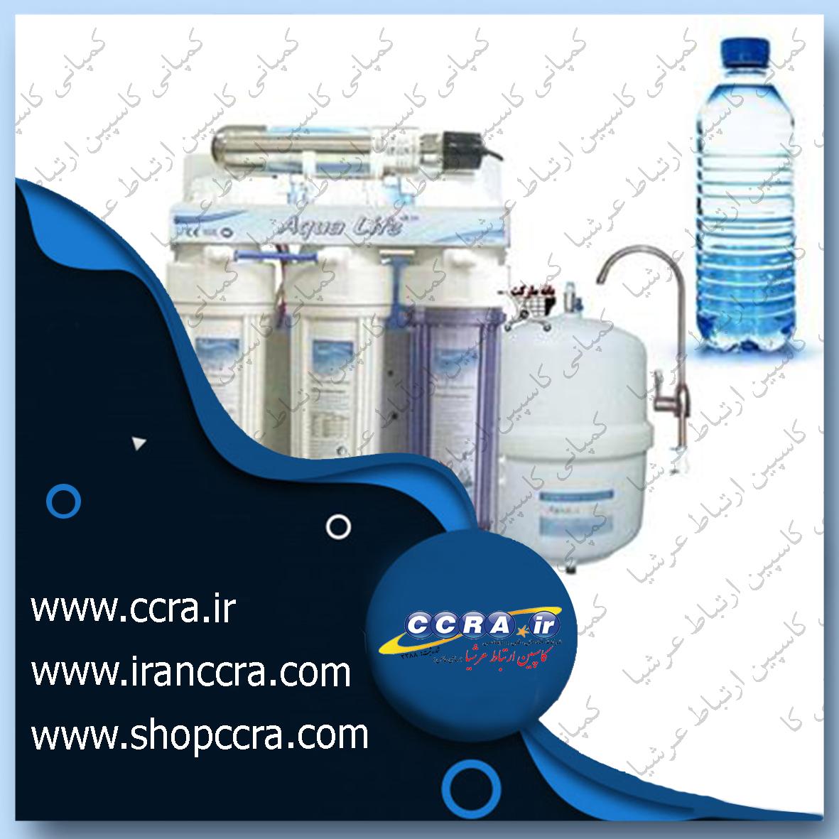 مزایا استفاده از دستگاه های تصفیه آب خانگی آکوا لایف به نسبت مصرف بطری های آب معدنی