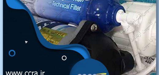 زمان تعویض فیلتر قلیایی دستگاه های تصفیه آب خانگی آکوا لایف