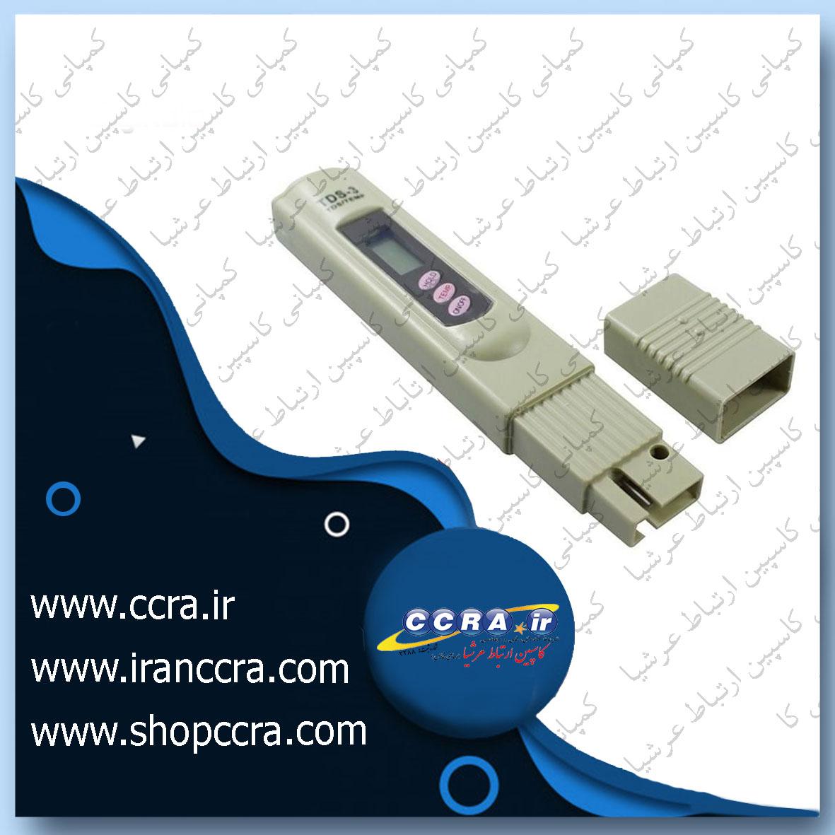 کاربرد دستگاه سختی سنج برای دستگاه های تصفیه آب خانگی آکوا لایف