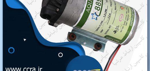 پمپ تصفیه آب خانگی آکوا لایف مدل 8890F