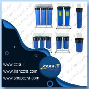 سیستم های تصفیه آب Big Blue آکوالایف