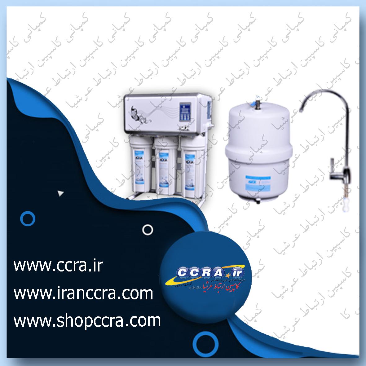 دستگاه تصفیه آب خانگی آکوا لایف مدل AQUA LIFE 50G-155N