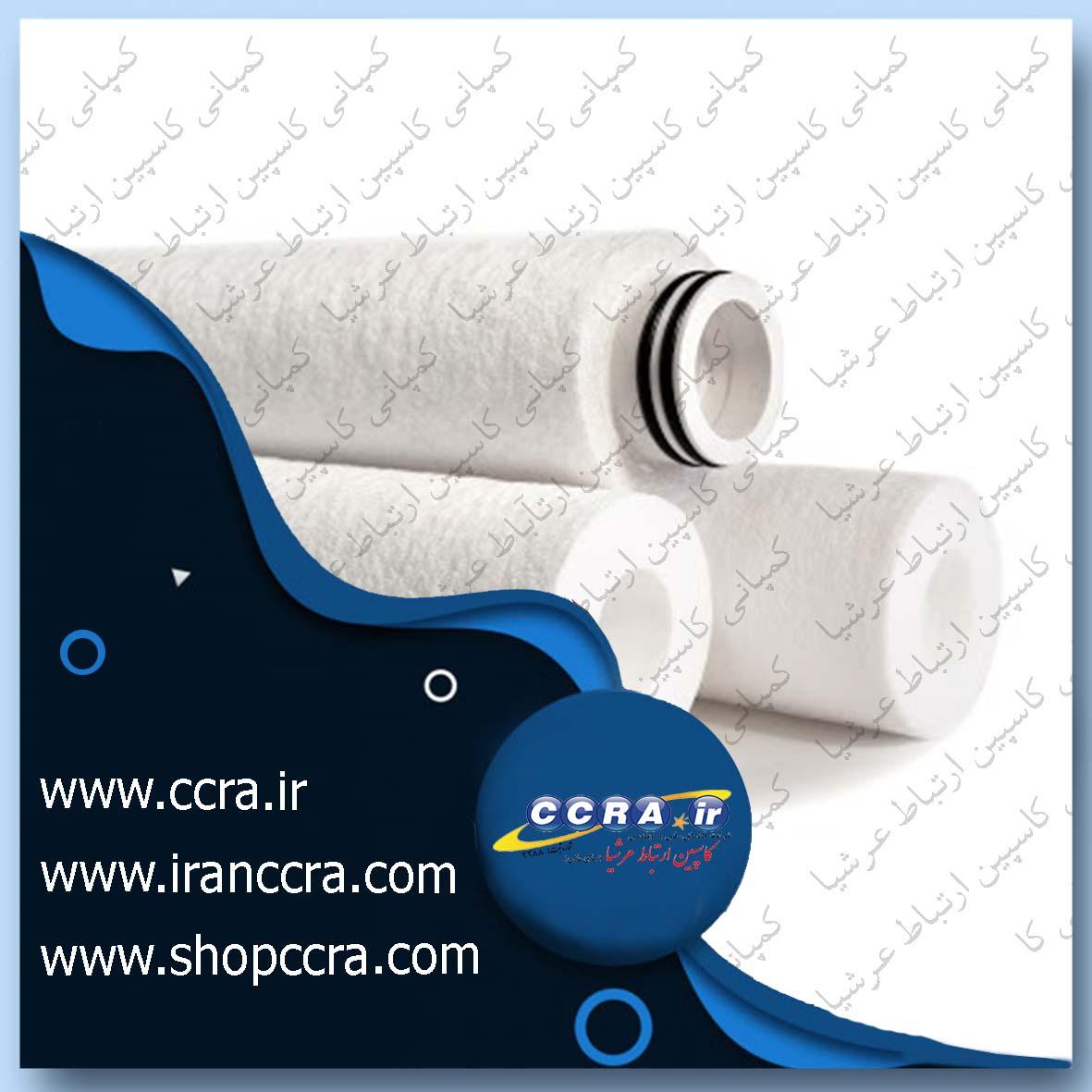 انواع فیلتر الیافی به کار برده شده در دستگاه تصفیه آب خانگی آکوا لایف به لحاظ دقت