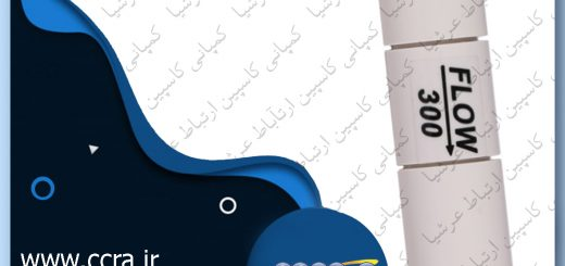فلو فاضلاب 300 با شیر تنظیم در دستگاه های تصفیه آب آکوالایف