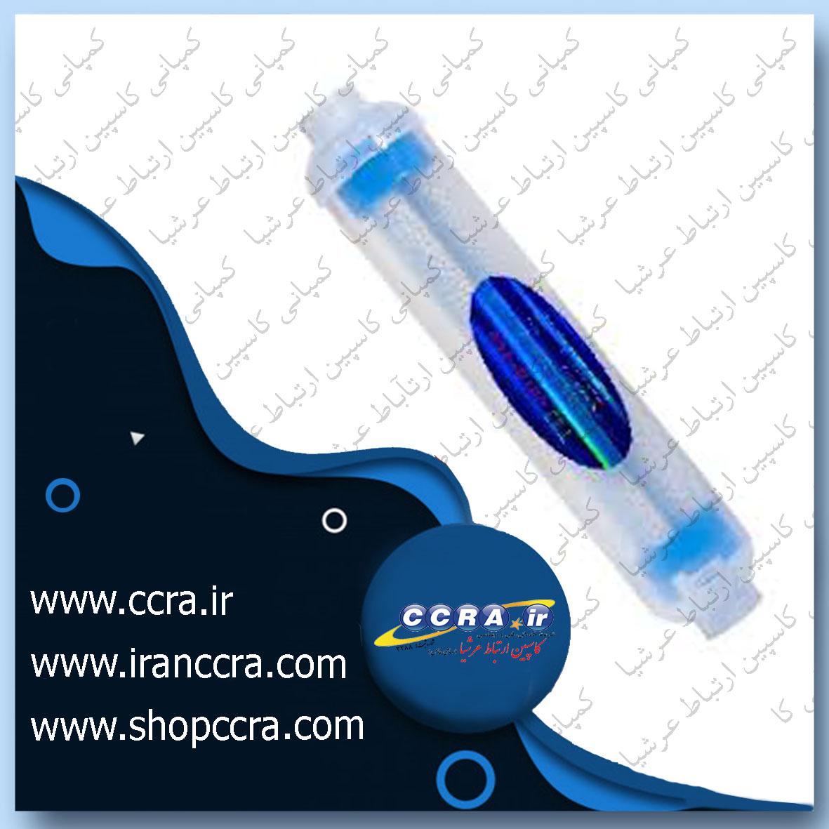 زمان تعویض فیلتر اکسیژن ساز در دستگاه تصفیه آب خانگی آکوا لایف