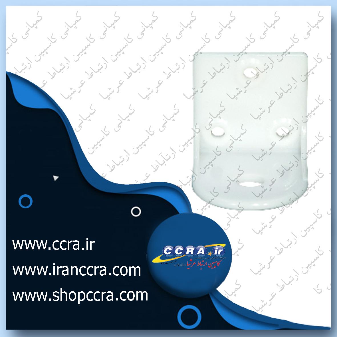 پایه شیر برداشت دستگاه تصفیه آب خانگی آکوالایف